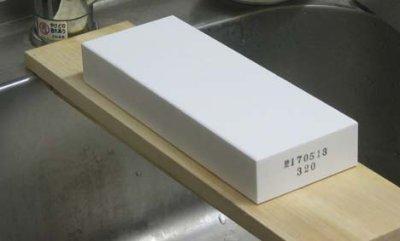 画像1: ホワイトアルミナ・シャープニングストーン
